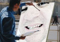 Quem pintou este rosto no espelho?